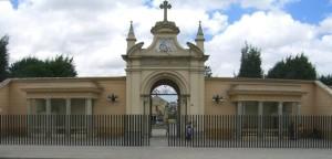cementerio-centralfachada2011